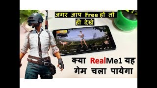 What is PUBG ?  Playing PUBG on Realme 1 Mobile | Most Popular Game