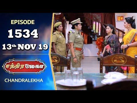 CHANDRALEKHA Serial   Episode 1534   13th Nov 2019   Shwetha   Dhanush   Nagasri   Arun   Shyam
