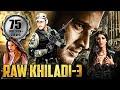 RAW KHILADI 3 | MAHESH BABU NEW RELEASED Movie | Mahesh Babu Movies In Hindi Dubbed Full 2019