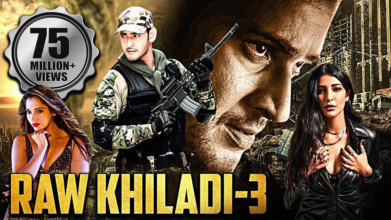 Download RAW KHILADI 3 | MAHESH BABU Movie | Mahesh Babu Movies In Hindi Dubbed Full