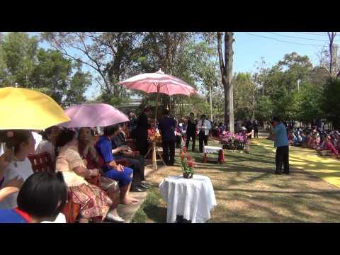 พิธีบายศรีสู่ขวัญ วันผู้ไทย ประจำปี 2555 โรงเรียนเรณูนครวิทยานุกูล อำเภอเรณูนคร จังหวัดนครพ
