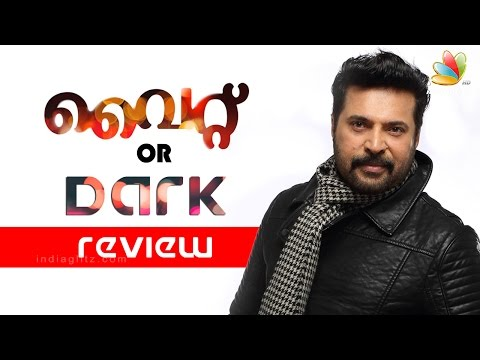 Mammootty''s White- Bright or Dark? | White Full Movie Review | Huma Qureshi