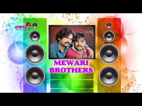 Marwadi Super Dj Song By Rakhi 2017 Youtube