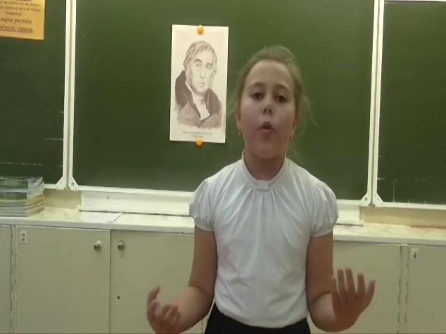 Изображение предпросмотра прочтения – ПолинаГульмамедова читает произведение «Стрекоза и Муравей» И.А.Крылова