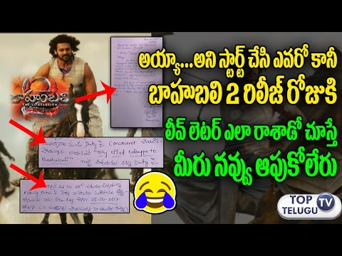 Thumbnail: Fan Funny Leave Letter for Baahubali 2 Release Day | Prabhas | SS Rajamouli | Rana | Top Telugu TV
