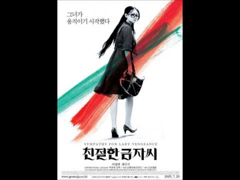 Guemja's Prayer - Choi Seung-hyun (Sympathy for Lady Vengeance Soundtrack)