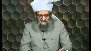 Urdu Dars Malfoozat #241, So Said Hazrat Mirza Ghulam Ahmad Qadiani(as), Islam Ahmadiyya
