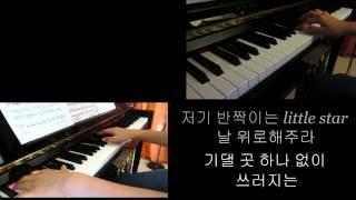 Video Beast (비스트) - Midnight - short piano cover download MP3, 3GP, MP4, WEBM, AVI, FLV Agustus 2018