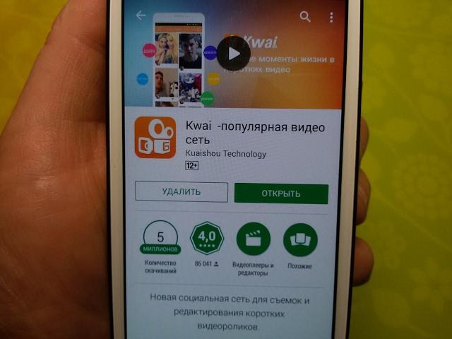 Лучшее приложение для андроид Kwai для Больших и Маленьких Детей!