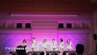 12/29 半蔵門TOKYO FMホールで行われたライブ映像から、新曲のアオハルW...