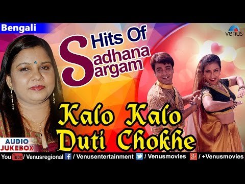Hits Of Sadhana Sargam - Kalo Kalo Duti Chokhe | Bengali Film Songs - Audio Jukebox