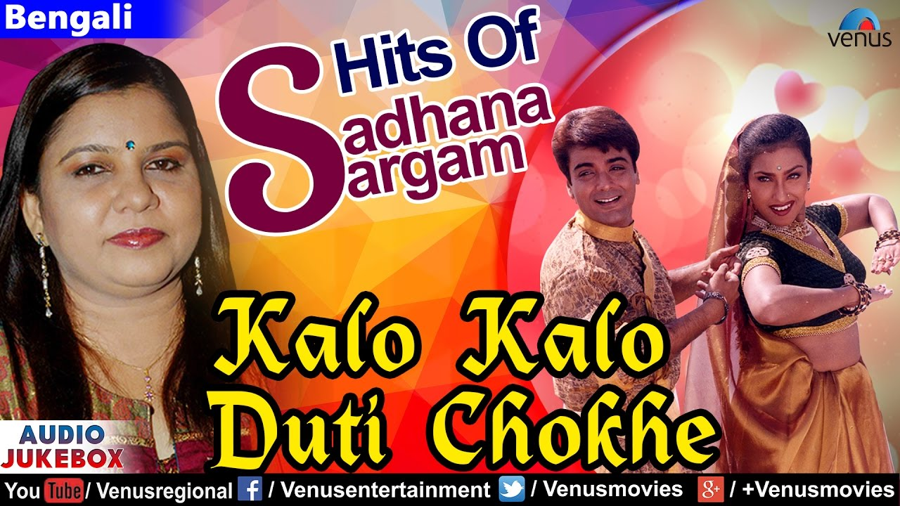 Hits Of Sadhana Sargam Kalo Kalo Duti Chokhe Bengali Film