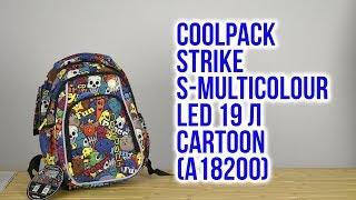 Розпакування CoolPack Strike S-multicolour LED унісекс 28 х 38 х 18 см 19 л Cartoon A18200