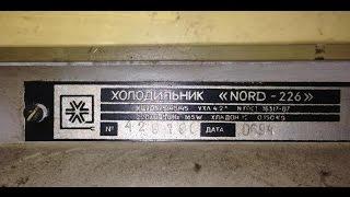 Ремонт холодильника NORD. Пробита морозилка (испаритель)(, 2015-02-03T19:57:11.000Z)