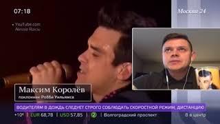 Робби Уильямс отменил все концерты в России