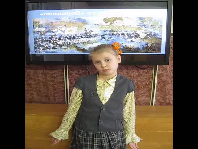 Изображение предпросмотра прочтения – НадеждаКалинина читает отрывок изпроизведения «Бородино» М.Ю.Лермонтова