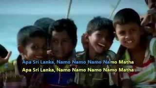 Sri Lankan National Anthem - Instrumental