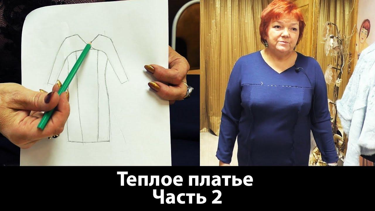 Вязание спицами СП Зимнее платье. Отчет 1 - YouTube