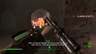 FALLOUT 4 1080p60 Сюжет Старые пушки Ронни Шоу Открываем арсенал в замке