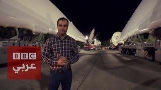 رحلة جناح طائرة Airbus A380|فورتك 251|