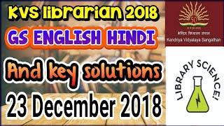 KVS Librarian Exam 2018 ans key |GS ENGLISH HINDI | 23 December 2018 | library science exam