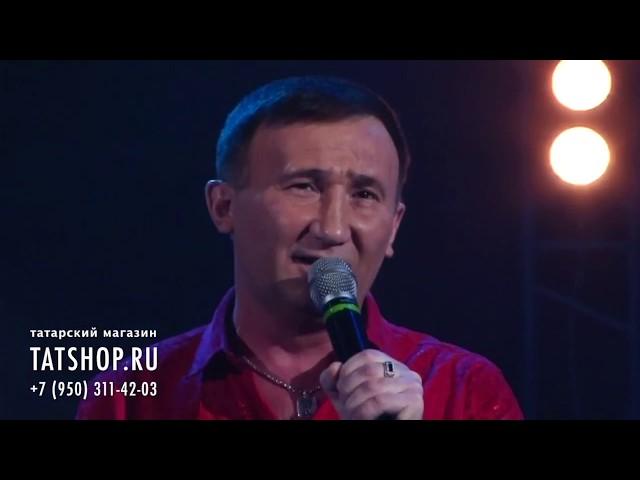 НОВЫЕ ПЕСНИ РИНАТ РАХМАТУЛЛИН СКАЧАТЬ БЕСПЛАТНО