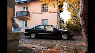 Последний настоящий.  Тест-драйв BMW 7-series E38