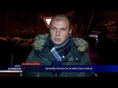 Вечерва протести за името во Скопје