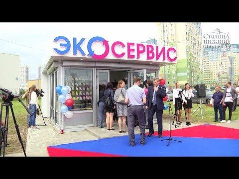 Первый торгово-обменный пункт приема батареек, ламп и аккумуляторов открылся в Нижнем Новгороде
