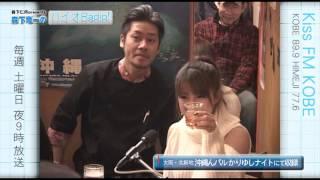 『バイオRadio』2016.2.6 ゲスト 華彩ななさん 華彩なな 検索動画 18