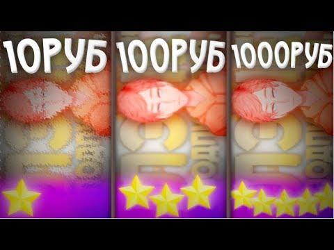 ЗАКАЗАЛ ШАПКУ ЗА 10, 100 и 1000 РУБЛЕЙ | ИТОГИ КОНКУРСА ДЕШЕВО Vs ДОРОГО