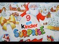 Christmas Kinder Surprise Eggs Limited Edition Toys Review