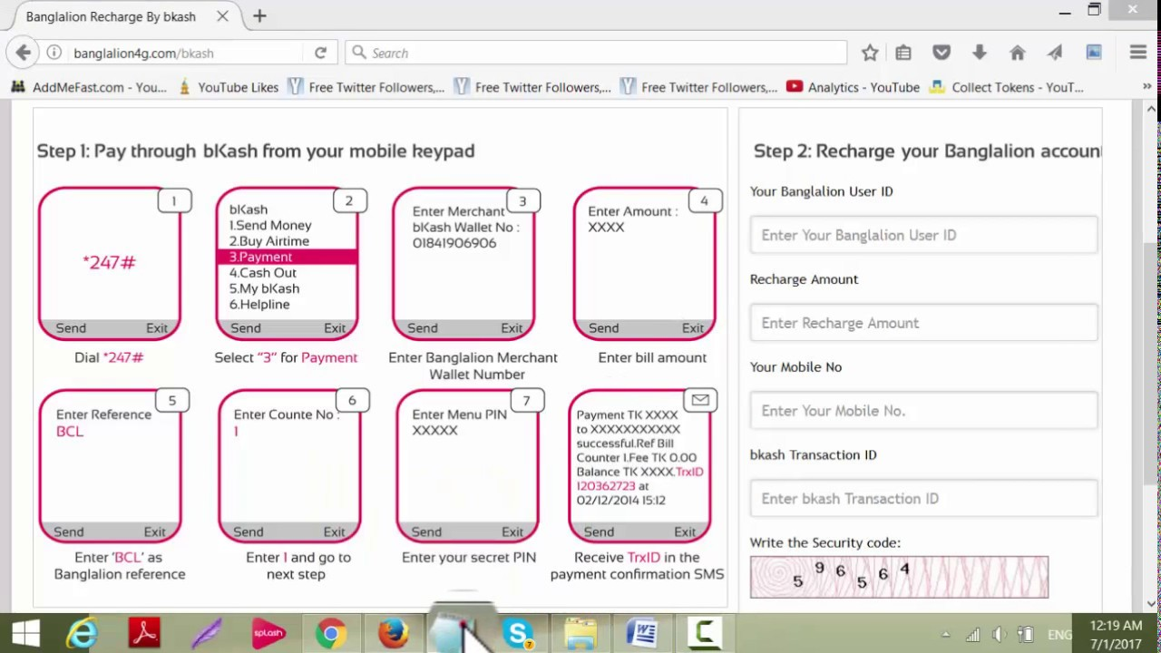 How to pay Banglalionwimax bill from your bkash without any extra fee