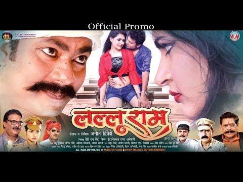 Official Movie LalluRam Promo    Amol Dwivedi     Andy N Sandy Film International & Academy