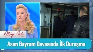 Asım Bayram davasında ilk duruşma - Müge Anlı ile Tatlı Sert 27 Eylül 2019