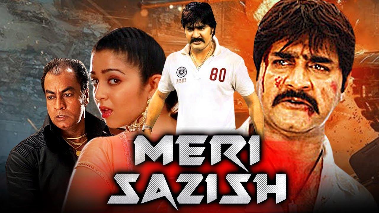 Meri Sazish Action Hindi Dubbed Full Movie   Srikanth, Charmy Kaur, Nassar, Pradeep Rawat