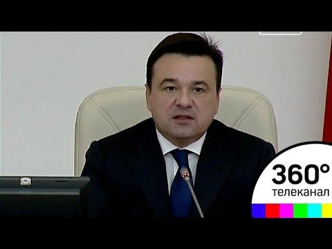 160 миллиардов рублей направят на здравоохранение Подмосковья