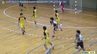 【神戸国際vs瓊浦】前半 SANIX CUP 国際ハンドボール交流大会 2019