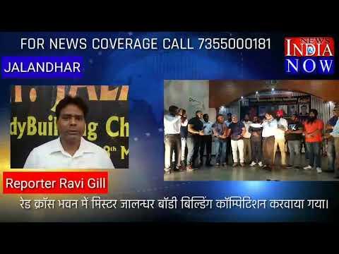NEWS INDIA NOW रेड क्रॉ