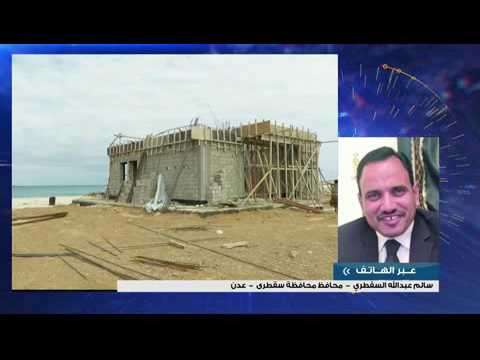 سعادة محمد الخوري في برنامج قضايانا قناة الغد المشرق أبريل 2017