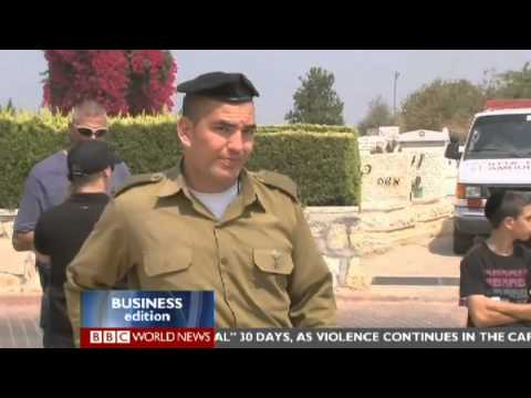 BBC World News - Business Edition 2012-07-20