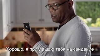 iPhone 4S Siri с Samuel L Jackson