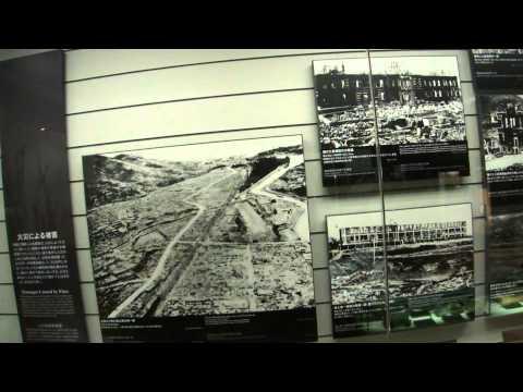 Nagasaki Atomic Bomb Museum HD