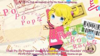 [Kagamine Rin PV] too Cute! (English+Romaji+Filipino Subbed) +mp3 on/off vocal