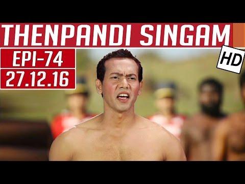 Thenpandi Singam | Epi 74 | 27/12/2016 |...