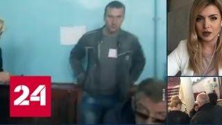 """""""Потому что не Порошенко"""": одесситы голосуют не за, а против - Россия 24"""