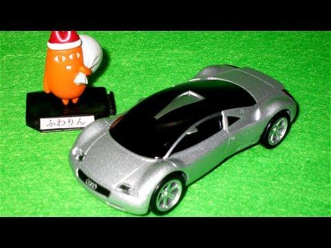 アウディ コレクション(Audi Avus quattro)(HD)