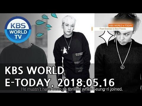 KBS WORLD e-TODAY [ENG/2018.05.16]