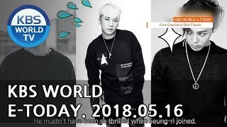 KBS WORLD e-TODAY [ENG/2018.05.16]