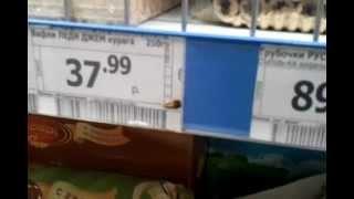 cockroach to shop (таракан в супермаркете).mp4(, 2012-10-07T08:08:21.000Z)
